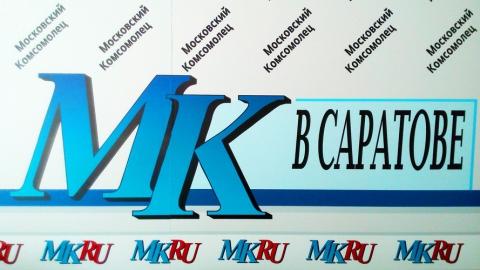 """В пресс-центре """"МК"""" в Саратове"""" расскажут, как защититься от квартирных краж и других сезонных преступлений"""