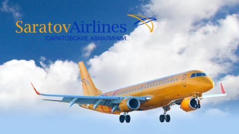 «Саратовские авиалинии» производят возврат денежных средств за купленные авиабилеты