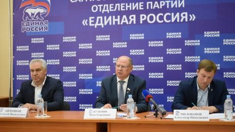 Озвучены результаты праймериз в Саратовской области