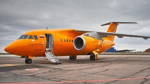 «Саратовские авиалинии» производят возврат денежных средств за купленные билеты без удержания сборов и штрафов
