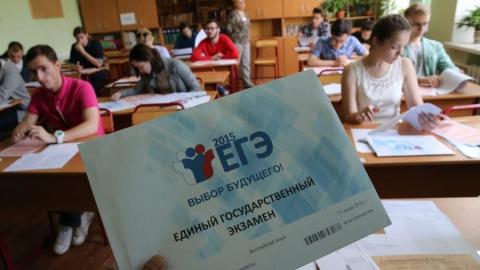 Минобраз: с ЕГЭ удалены двое саратовских выпускников