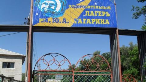 В лагерь имени Гагарина после эвакуации возвращаются дети