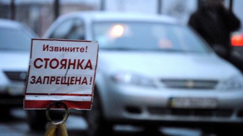 В День России автомобилистов не пустят в центр Саратова