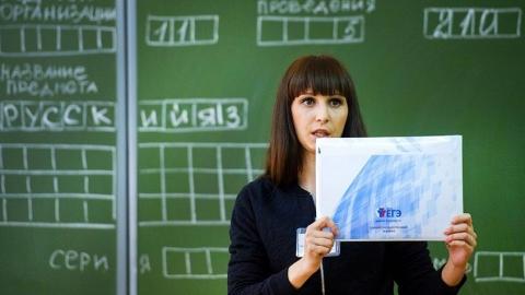 С ЕГЭ по русскому языку удалили двух школьников