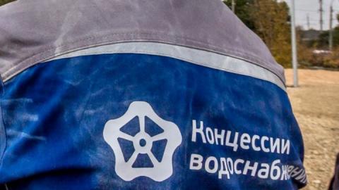 «Концессии водоснабжения – Саратов» – успешный пример государственно-частного партнерства