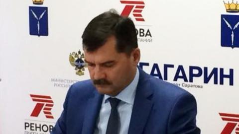 Александр Нерадько: «Если «Саратовские авиалинии» изменят подходы, мы дадим положительное заключение»