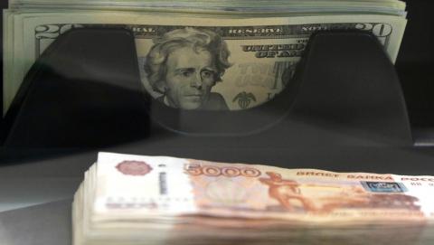 """В """"Торговом доме """"Поволжье"""" выявлена схема по обналичиванию денег"""