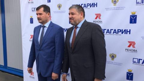 Глава Росавиации отверг идею досрочной сдачи аэропорта в Сабуровке