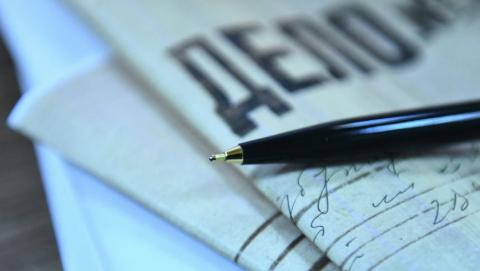 """В пресс-центре """"МК"""" в Саратове"""" расскажут о ходе расследования уголовного дела и ситуации с кирпичным заводом"""