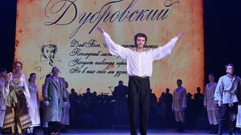 """Саратовская оперетта приглашает на мюзикл """"Дубровский"""""""