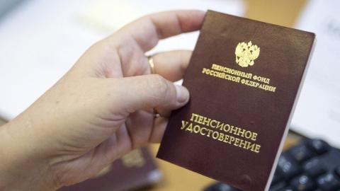 Дмитрий Медведев объявил о повышении пенсионного возраста с 2019 года