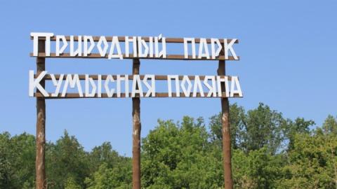 Министр экологии пригласил попробовать кобылье молоко на Кумысной поляне