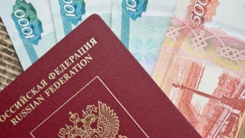 Депутаты увеличили стоимость загранпаспорта и водительских прав