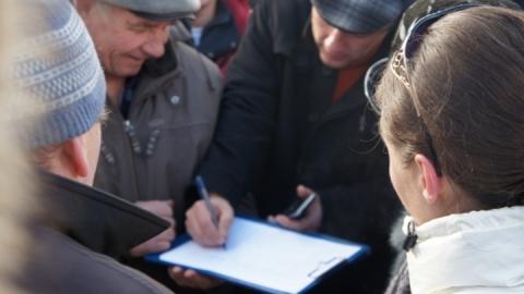 Начался сбор подписей россиян против повышения пенсионного возраста
