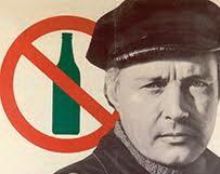 Незаконный торговец алкоголем не смог откупиться от полиции
