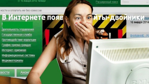 В интернете появились ненастоящие сайты известных банков