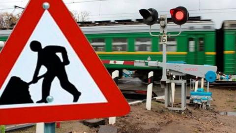 В Заводском районе закрывают железнодорожный переезд