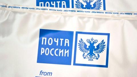 Саратовцы недовольны работой почтовых отделений города