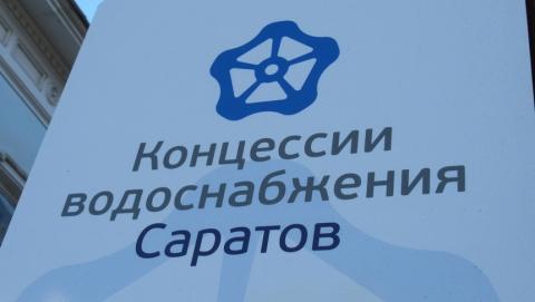 ООО «КВС» проводит летнюю программу реконструкции сетей