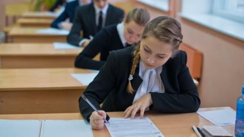 ЕГЭ на 100 баллов написал 51 саратовский школьник