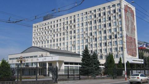 Прокуратура нашла нарушения в работе правительства Саратовской области