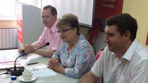 КПРФ выступила с критикой пенсионной реформы
