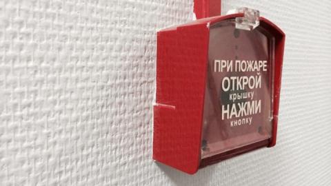 В семи школах Саратова была отключена пожарная сигнализация