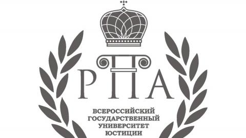 Университет юстиции в Саратове приглашает абитуриентов получить юридическое образование