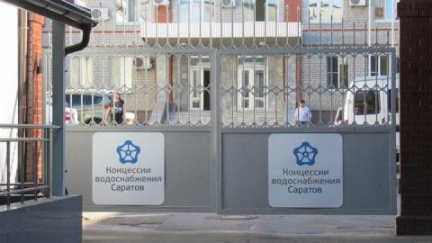 ООО «КВС» выиграло процесс у ООО «Кристалл-2001»
