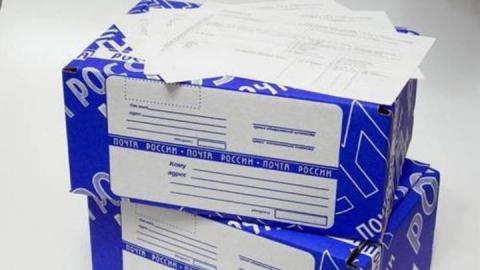 Интернет-посылки обложат пошлиной по новой схеме