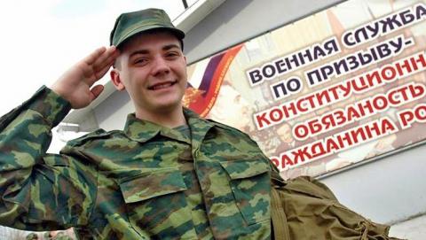 Призывники по своему желанию выберут род войск для прохождения службы