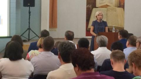Саратовцы дискутируют с Ольгой Баталиной на презентации пенсионной реформы