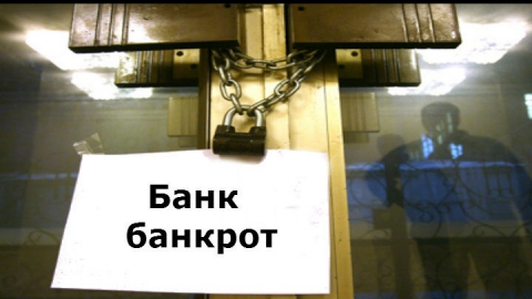 В Саратове возбуждено дело о преднамеренном банкротстве финансового кооператива