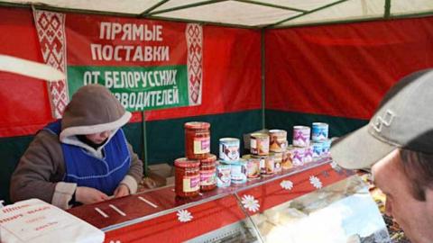 В Саратове пройдет ярмарка товаров из Беларуси