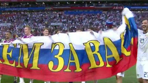 Россия обыграла Испанию в серии пенальти