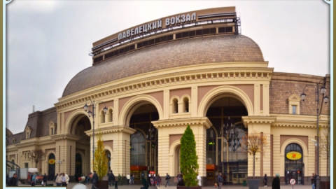 Павелецкий вокзал планируют реконструировать