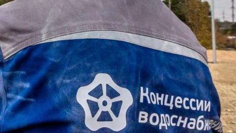 ООО «КВС» приступило ко второй очереди строительства водовода по ул.Бульварная
