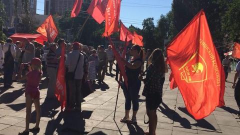В Саратове проходит митинг коммунистов против пенсионной реформы