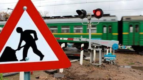 Закрывается движение через железнодорожный переезд