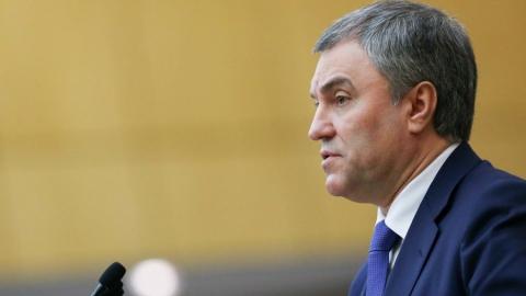 Володин напомнил о компенсации расходов сельхозпроизводителям в связи с ростом цен на ГСМ
