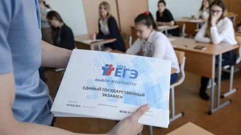 ВЦИОМ: ЕГЭ ухудшил знания школьников