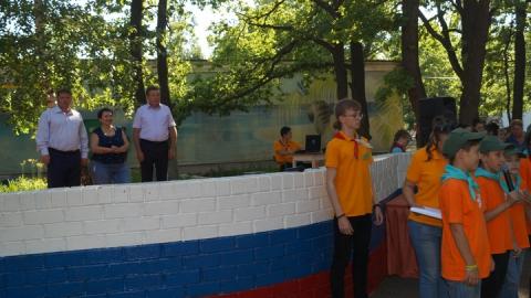 В Детском оздоровительно-образовательном центре «Дубки» состоялось торжественное закрытие второй смены