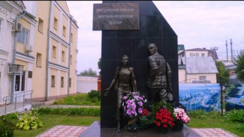 Детей расстрелянного немца Поволжья реабилитировали