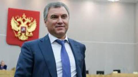 Вячеслав Володин поздравил выпускников Эконома