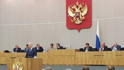 В Госдуме обсуждают налоговую нагрузку на регионы