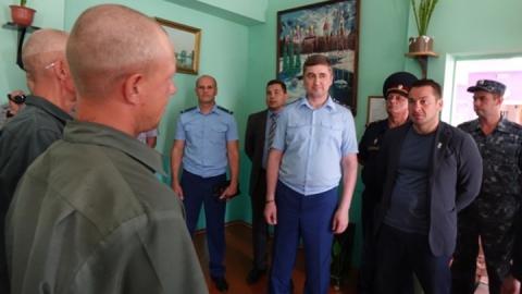 Прокурор области посетил ИК-13