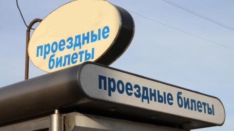 В Саратове началась реализация проездных на август