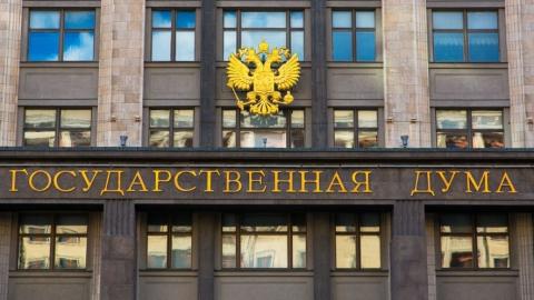 Госдума уточнит количество и местоположение окружных кассационных судов