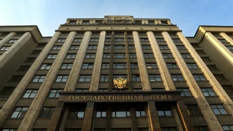 В Саратове появится Первый кассационный суд
