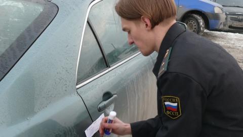 Из-за непогашенного кредита у саратовца арестовали иномарку